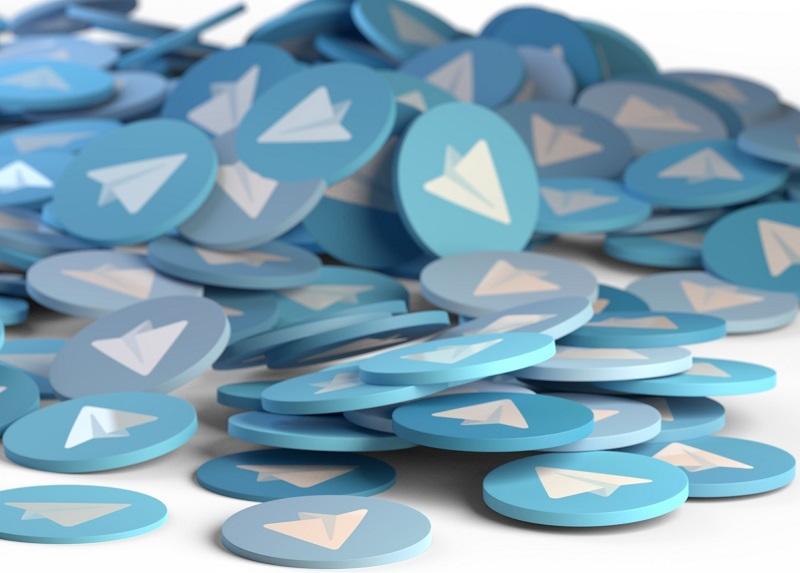 Telegram_messagees