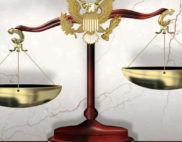 US justice