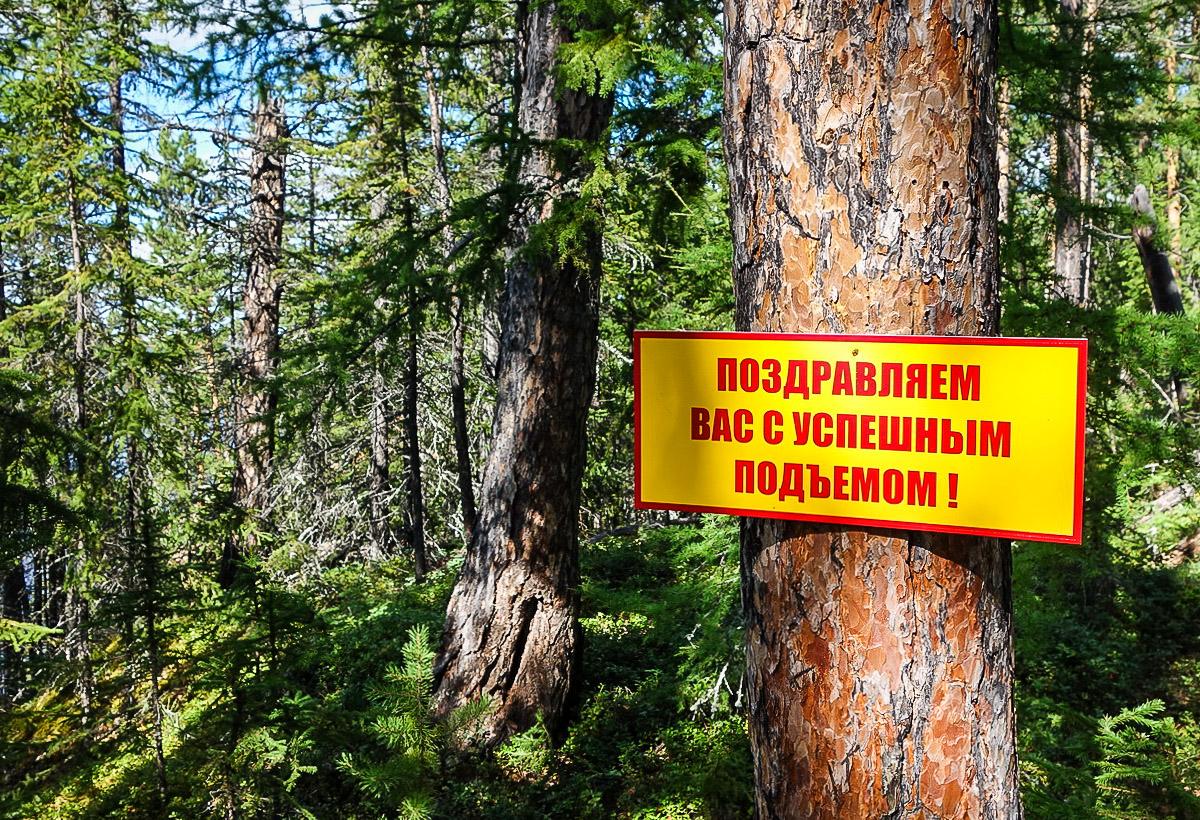 lena_pillars_yakutia_14